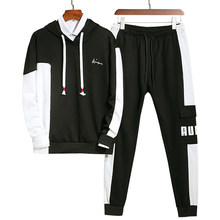 Men's Pullover Drawstring Waistband Tracksuit Men 2 Piece Tracksuit Athletic Sweatsuit Hoodies and Pants Sportwear Jogger Set(China)