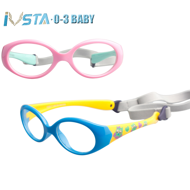 IVSTA With Strap 0-3 Years Small Baby Glasses For Children Eyeglasses TR90 Silicone Glasses Frames For Kids Optical Frame Soft