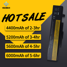 Battery For Lenovo IdeaPad Y480 G480 G580 Y485 Y580 Z380 Z580 G485 Y485N Y580N Z585 Z485 Y580P Y485P Y480P Y480N G585 bateria gzeele new for lenovo ideapad y580 y580a y580p y580n y585 palmrest upper case cover 90200841