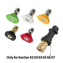 Adaptador de pistola de arruela de pressão, compatível com somente, substituição para karcher k2, k3, k4, k5, k6, k7, 1/4 conexão rápida