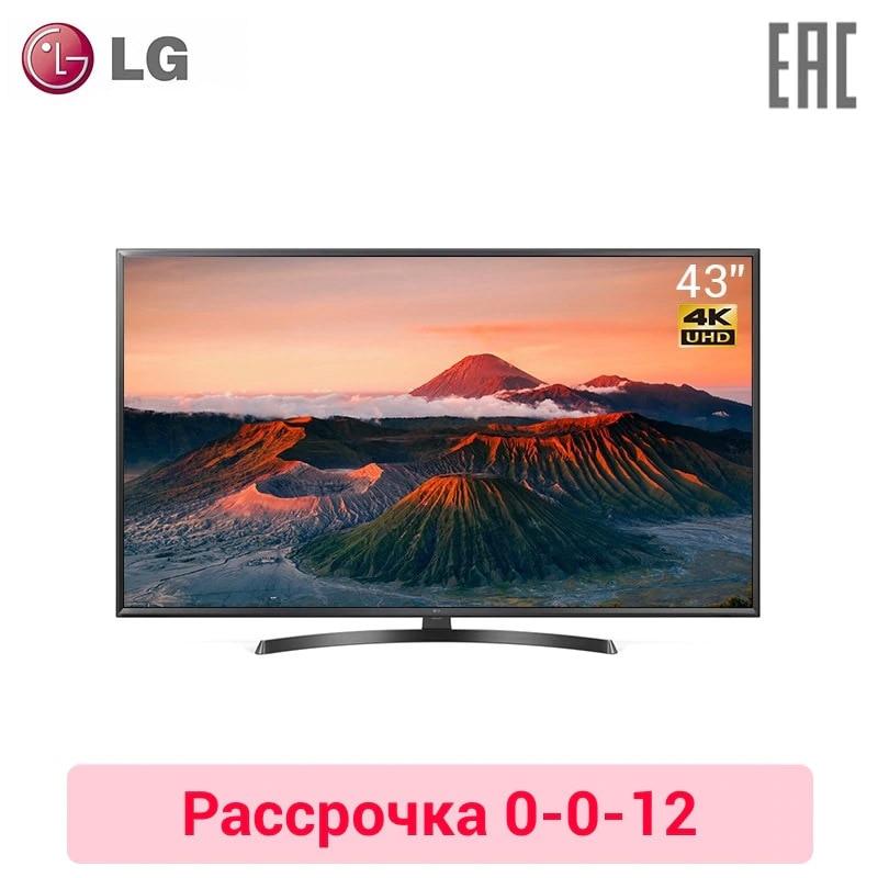 """Купить со скидкой Телевизор 43"""" LG 43UK6450PLC 4K SmartTV"""