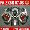 High Quality Fairings For Kawasaki ZX6R Fairing Kits 2007 2008 Red Flames In Silver Bodywork Parts