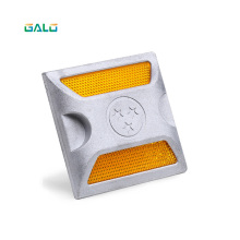 Алюминиевый Дорожный дорожный маркер, коммерческий класс светоотражающий дорожный шип, серебро