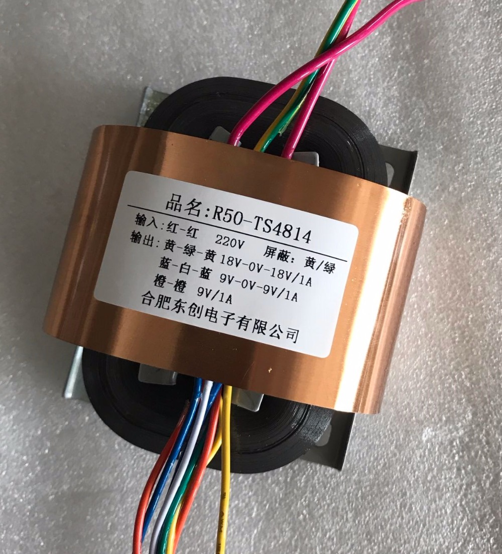 18V-0-18V 1A 9V-0-9V 1A 9V 1A R Core Transformer 60VA R50 custom transformer 220V copper shield output for Power amplifier цена и фото