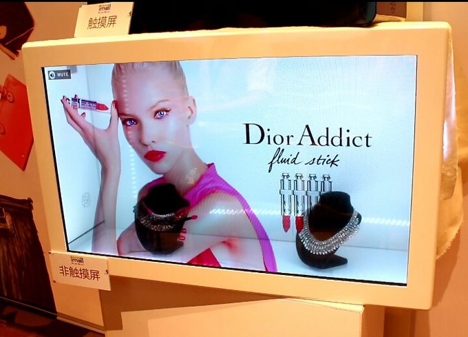 32 42 47 55 65 85 Inch Touch Transparent Lcd Screen Transparent Advertising Display For Shopping Mall Video Presentor Computer