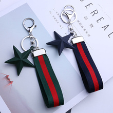 2017 New Star Keychain Flag Color key chain porte clef For Bag Charms Key ring llaveros