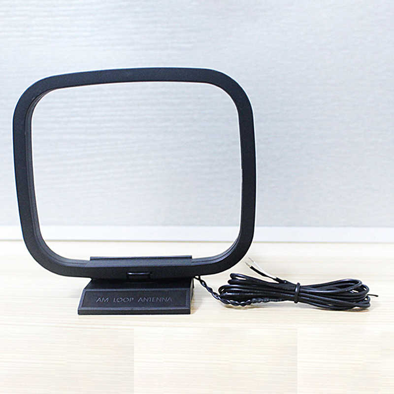 Mini Universal FM/AM Loop Antenna for Sony Sharp Chaine Stereo AV Receiver Systems Connector Receiver