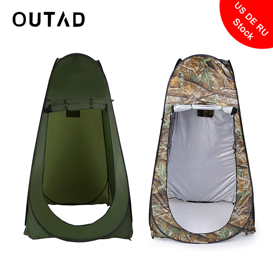OUTAD Automatic Outdoor Camping Toilet Shower Tent Foldable Beach Fishing Camp Changing Room with Carrying Bag Green/Camouflage цена 2017