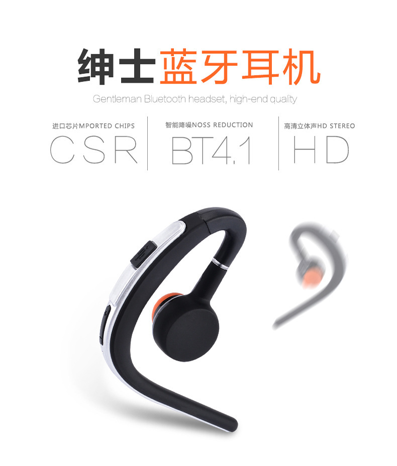 XY1924 Top Mini Sport Bluetooth Earphone For Evolveo Strong Phone Earbuds Headset With Microphone Wireless Earphones
