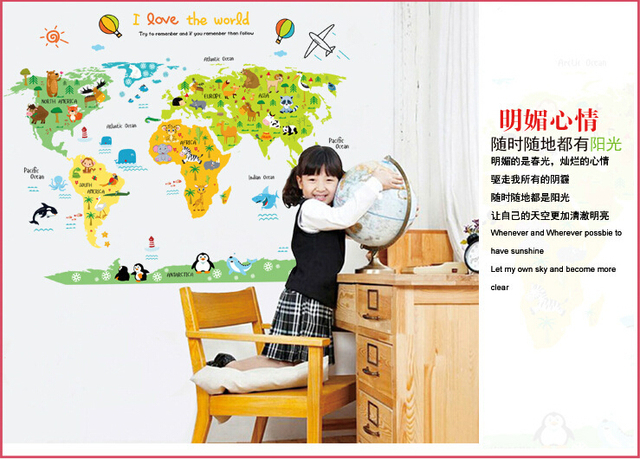 Colorful educational world map wall stickers animals plane on map colorful educational world map wall stickers animals plane on map wallpapers for kidroom kindergarten nursery school gumiabroncs Gallery