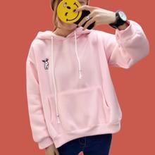 Rabbit Cute Bunny Embroidered Hoodie Sweatshirt Rabbit Ear Hoodie Poleron Mujer 2019 Oversized Kangaroo Pocket Hoodie Drawstring