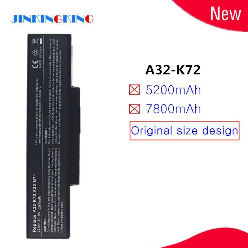 New Laptop A32-K72 Battery For Asus N71V N71YI N73 N73F N73G N73J N73JF N73Q N73S X77 X77J X77JA X77V X77VG 70-NXH1B1000Z