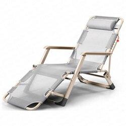 Składany łóżko polowe/łóżeczko mocne klopsiowe składane leżak Heavy Duty leżak na plażę Home Office przerwa w południe odpoczynek szybki Nap w Leżanka od Meble na