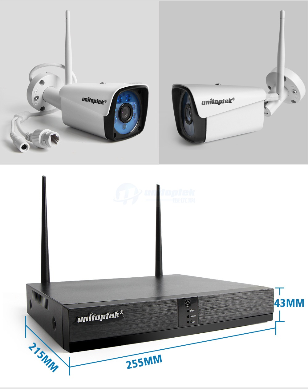 12 8ch wifi ip camera kit