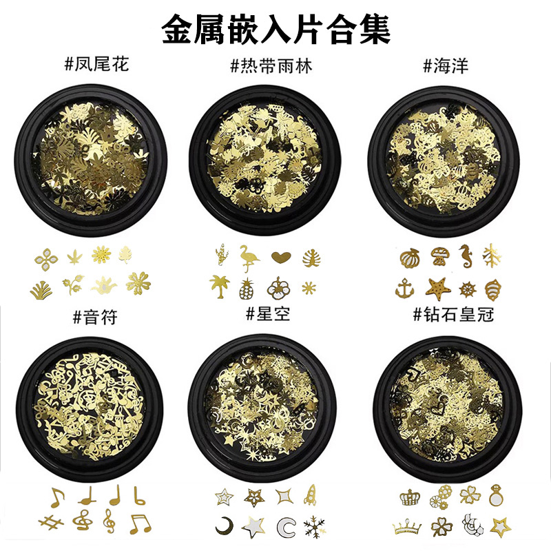 A+ Quality 1 Box Wheel Gear Decorations Ultra Thin UV Resin Epoxy Resin Mold Makeing Jewelry Filling For DIY Jewelry