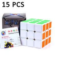 15PCS ShengShou 56mm Professional Magic cube Colorful sticker Cubo magico Puzzle cube Smooth Competition Neo Cube Classic Toys