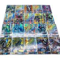 Pas de répétition 200 pièces pour carte cartes GX brillant jeu bataille Carte jeu de cartes pour enfants jouet