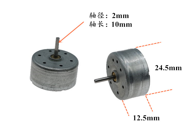Sankyo 300 Solar Power Motor DC 1.5V 3.7V 6V Micro Round Spindle Motor Low Noise