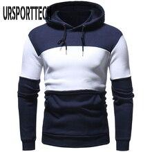 Brand Cool Sweatshirt Men Casual Patchwork Long Sleeve Pullover Contrast Hoodies High Quality Streetwear