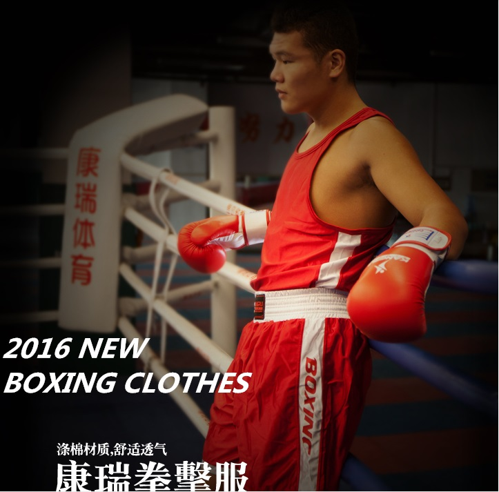 Muay Thai Pants Boxing Shorts Embroidered Satin Boxing Pants Trousers Shorts Fight Training Suit Boxing Clothes