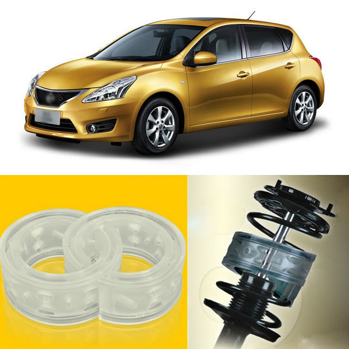 ФОТО 2pcs Super Power Front Shock Absorber Coil Spring Cushion Buffer for Nissan Tiida