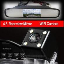 Универсальный вид сзади автомобиля Обратный Парковка Детская безопасность помощь с Ночное видение Функция Камера + 4.3 inch зеркало заднего вида монитор