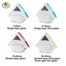 MSJO стеклоочиститель двухсторонний 3-30 мм Магниты очиститель Стеклоочиститель домашний инструмент для чистки Магнитная щетка для мытья окон