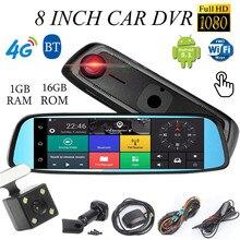 "Kroak Двойной объектив 8 ""HD 1080 P 4 г Видеорегистраторы для автомобилей Камера Android 5.1 Зеркало заднего вида touch IPS GPS Bluetooth WI-FI Камера"