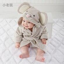 Anyongzu Children Bathrobe Baby Cotton Cartoon Unisex Small Pajamas Animal Robes 1pcs Baby Hooded Blankets 0 to 12month