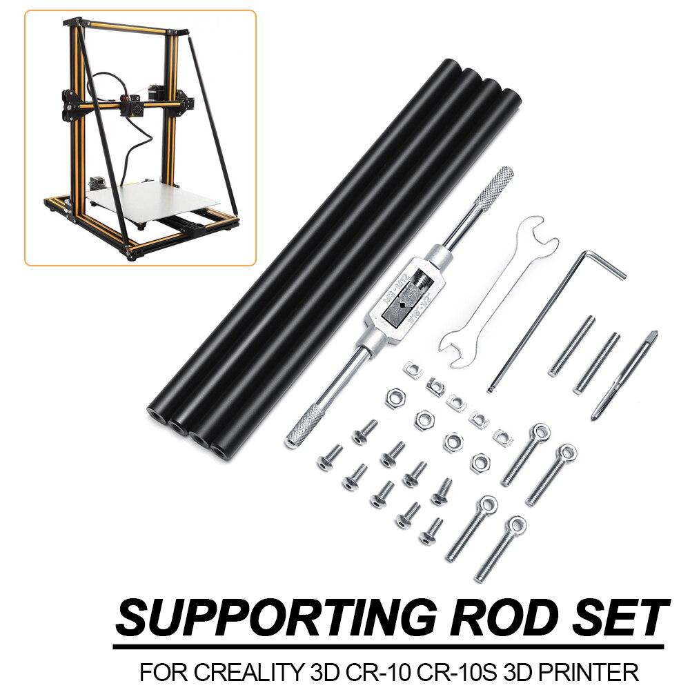 1Set 3D Printer Upgrade Parts Supporting Rod Kit 3D printer support for Creality CR-10 CR-10s 3D 3D Printer creality3d cr 10s 3d printer