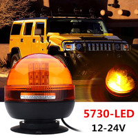 8W 5730 40 LED Emergency Vehicle Flash Stobe Rotating Beacon Warning Light Roadway Safety Traffic Light