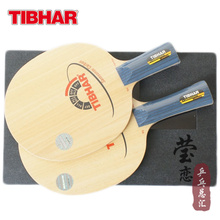 Original Tibhar v. Samsonov Carbon table tennis blade table tennis rackets racquet sports carbon blade