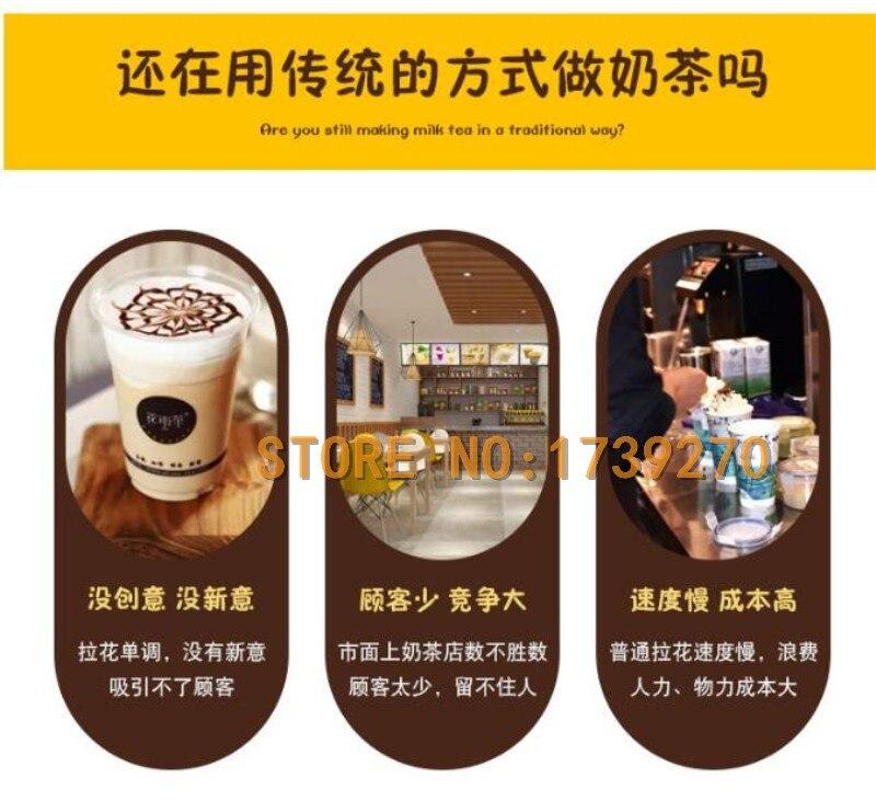 Распродажа кофейного цвета принтер Полный автомат кофе латте принтер с 8 дюймов планшетный ПК Кофе и Еда принтер струйный принтер монопод для селфи