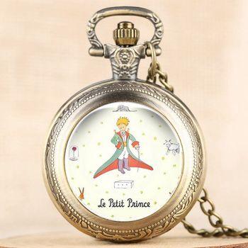 Vintage Διακοσμητικό Ρολόι Τσέπης Μικρός Πρίγκηπας Ρετρό Παιδικό Ρολόι Τσέπης Μικρός Πρίγκηπας
