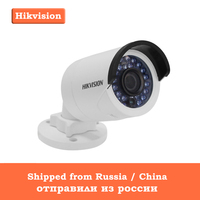 English Version IP Camera 4 0MP Bullet Security Camera POE Network Camera DS 2CD2042WD I Video