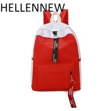 Hellennew 2017 панелями рюкзак с наушников Для женщин школы брезентовый Рюкзак Модные рюкзаки 6 цветов 2155