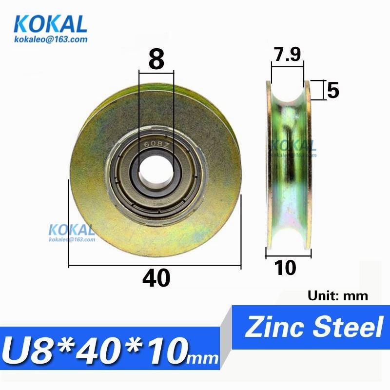 U0840 10NJ 10PCS high quality 608zz steel U groove type guide rail track pulley rail