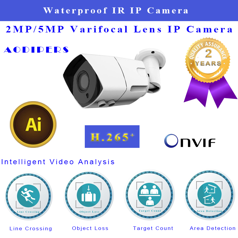 1080P Infrared Pal IP Camera outdoor 2.8-12mm lens H.264 H.265 FTP CMOS Waterproof White Bullet Camera for security Surveillance