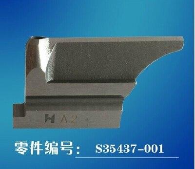 0580 330390 font b knife b font for durkopp adler sewing machine 559