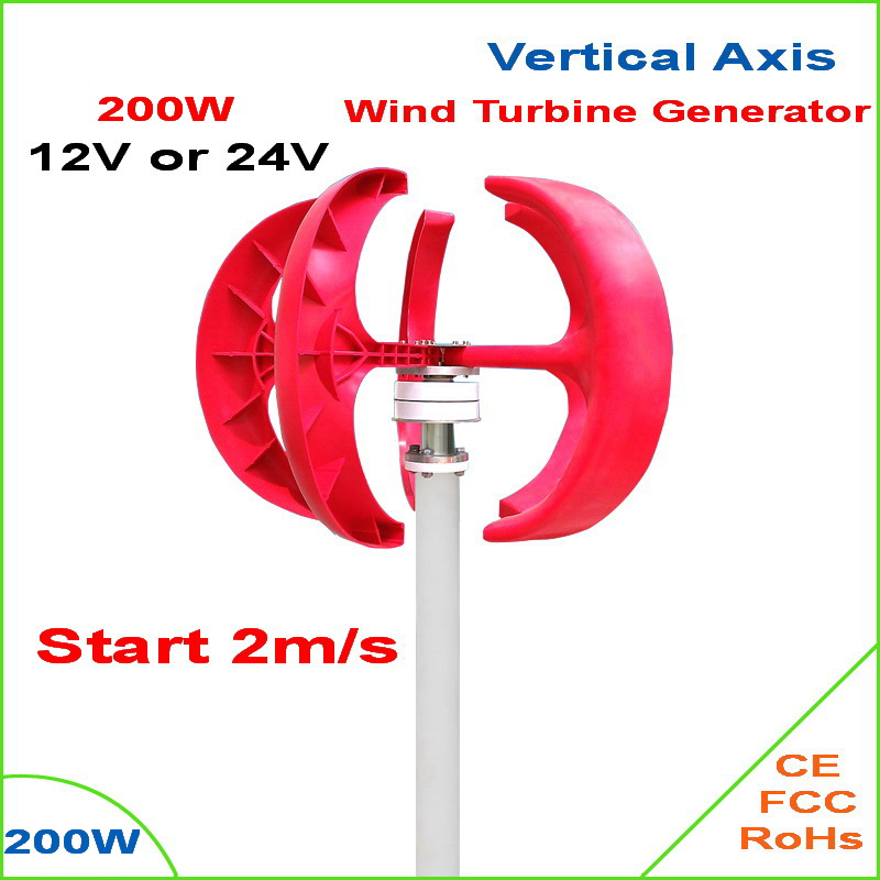 2017 NEW Vertical Axis Wind Turbine Generator VAWT200W 12/24V D-Series Light and Portable Wind Generator Strong and Quiet