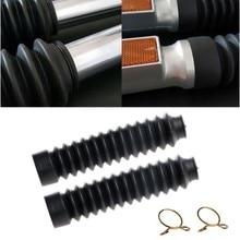 2 шт./компл. 30 мм Универсальная мотоциклетная резиновая передняя вилка крышка гетры