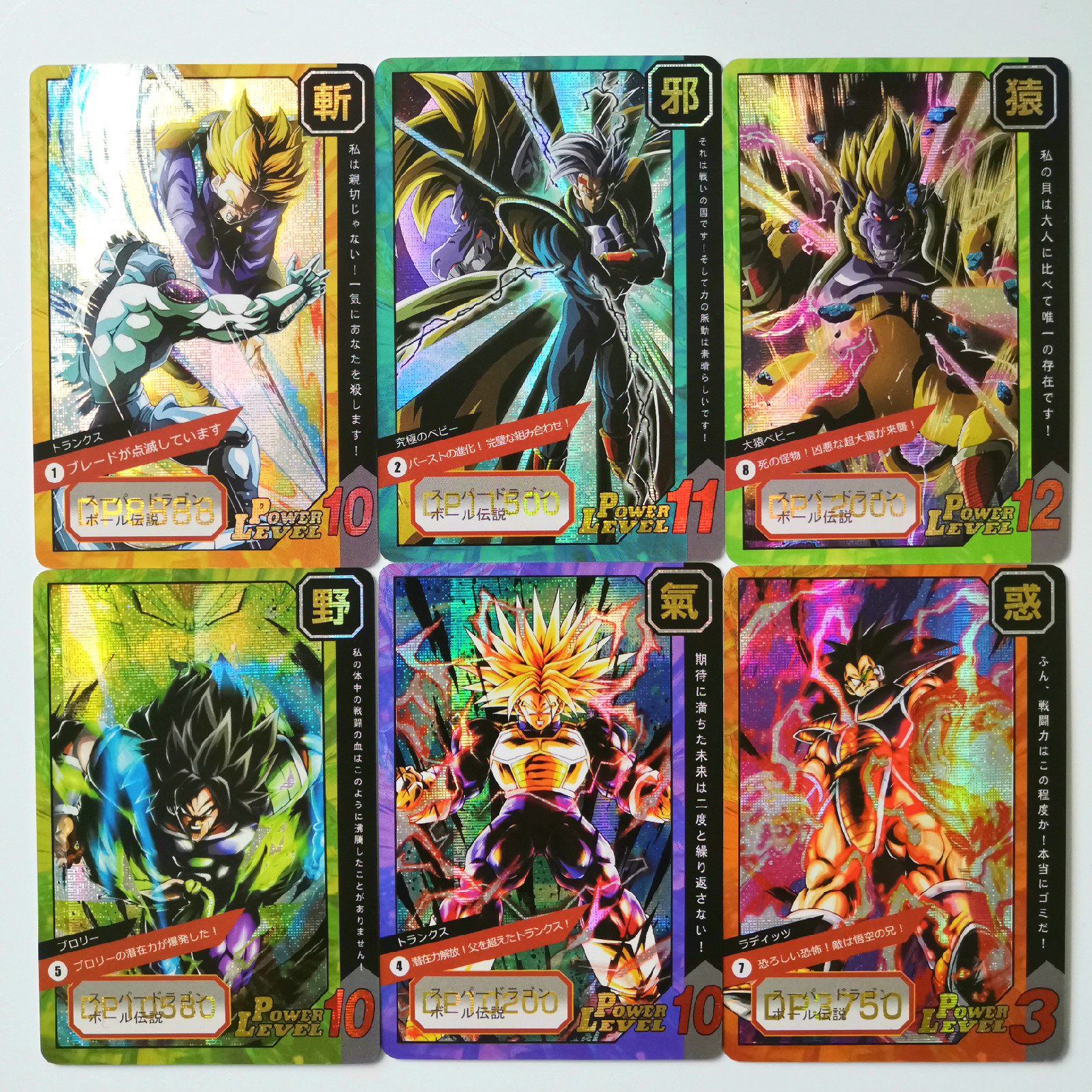 36pcs/set Super Dragon Ball Z 9 In 1 Heroes Battle Card Ultra Instinct Goku Vegeta Game Collection Anime Cards