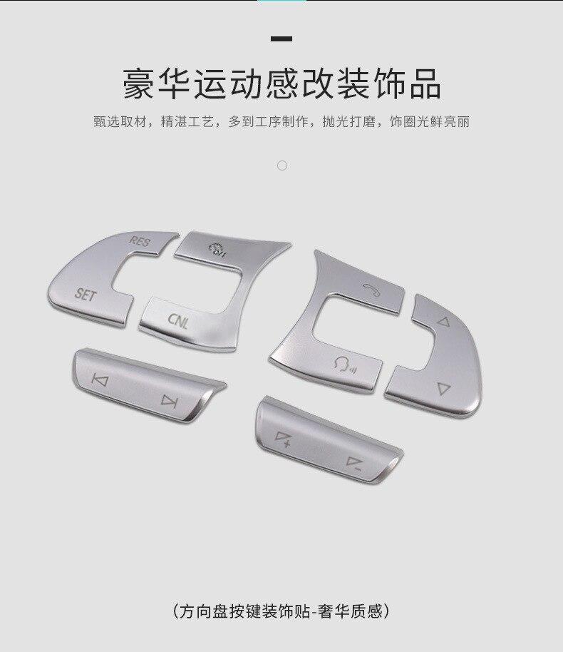 כרום כיסוי לקצץ ידית ABS מדבקת לחצן הגה מכונית עבור B8 B7 פאסאט ג 'טה Tiguan CC גולף MK7