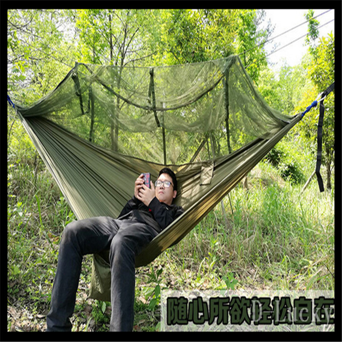 ФОТО Portable Hammock 260 x 140cm Single-person Mosquito Net Hammock Hanging Bed Outdoor Swing for Travel Camping Outdoor Furniture