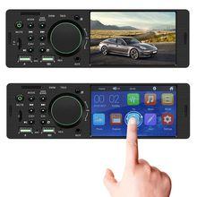 1 takım 12V Evrensel Çift USB 4 Inç HD Araba Radyo Bluetooth 4.0 Ters Görüntü Multimedya MP5 Çalar Araba AUX FM Stereo Müzik Çalar
