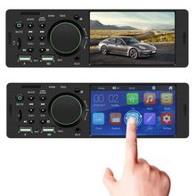 1Set 12V Universal Dual USB 4Inch HD Car Radio Bluetooth 4.0 Reverse Image Multimedia MP5 Player Car AUX FM Stereo Music Player