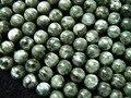 Frete Grátis russa natural seraphinite 10-10.5mm liso rodada mecha solta beads pedra atacado para design de jóias fazer