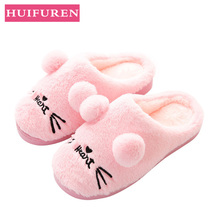 2018 new winter autumn  cotton plus slippers winter men's home couple warm, anti slip rabbit hair, indoor female lovely slippers