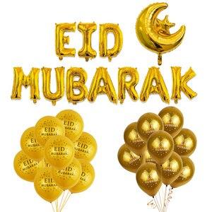 Image 3 - Ramadan Decorations Eid Mubarak Gold  Banner Balloons Muslim Islamic Eid Party Favor Eid al fitr Ramadan Mubarak Party Decor