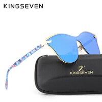 KINGSEVEN Female Sunglasses Women Butterfly Brand Designer Polarized Glasses Summer HD Polaroid Lens Elegant Sun Glasses